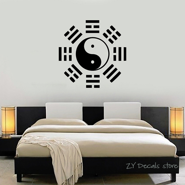 Yin Yang Oriental Chinese Symbol Wall Decals Taiji Wall Stickers Removable  Art Mural Home Decoration Bedroom