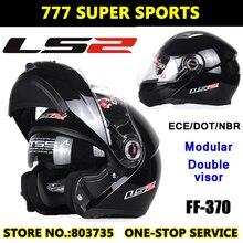 Genuine Brand Flip-Up Cascos de La Motocicleta Ls2 FF370 Doble Lente Capacete casco de Moto Tamaño (53-61 cm)