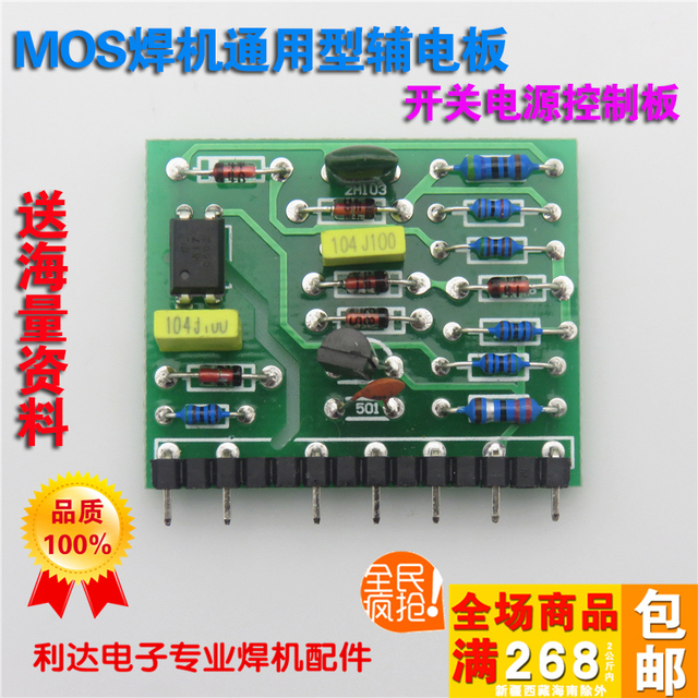 welding repair parts and auxiliary electric small small vertical rh aliexpress com
