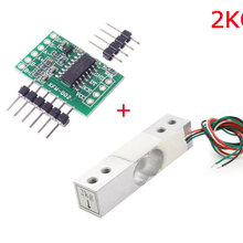 Aihasd Digital Load Cell Weight Sensor 2KG Portable Electron