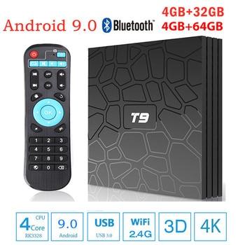 T9 Смарт ТВ коробка Android 8,1, 4 Гб оперативной памяти, 32 Гб встроенной памяти, 64 GB с двумя камерами, процессор Rockchip RK3328 4 ядра WI-FI 2,4G 1080 P HD H.265 4 K Netflix Media player Декодер каналов кабельного телевидения компьютерной приставки к телевизору