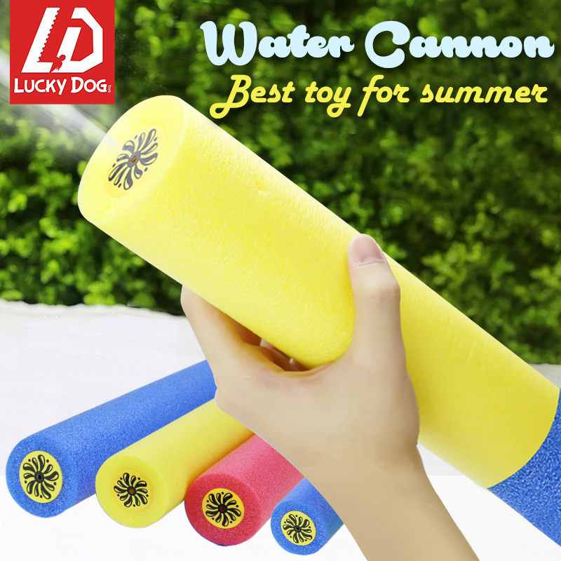Water Gun Summer Toys 45*7 Cm Water Gun Blaster Set Foam Water Pistol Shooter Beach Toys For Kids Children