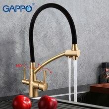 Gappo 1 компл. фильтр для воды краны черный смеситель кухонная раковина смесители очиститель краны латунь смеситель для кухни питьевой воды заставки G4398/ 98-1