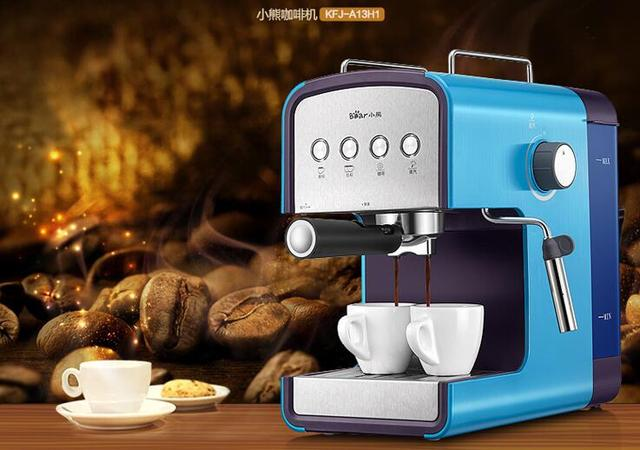 China Guangdong Littlebear Italian Steam Coffee Machine Household Single Double Cup Selection System Kfj A13h1
