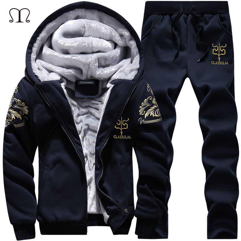 厚いパーカー 2017 冬暖かい付きの毛皮ジャケットベルベット男性 3D パーカーコート + パンツ米国トラックスーツ