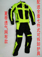 Free Shipping MOTORRAND Summer Mesh Motorcycle Jackets And Pants Motorcycle Riding Suit Automobile Race Motorcycle Jackets