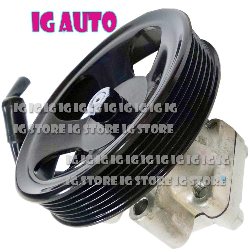 Brand New Power steering pump Assy For Hyundai Santa Fe 2.7L V6 Gas 2001 2002 2003 2004 2005 2006 57100-26100 5710026100 новый силовой рулевой насос 57100 4f100 для hyundai h100 kmyt 04