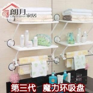 ФОТО freeshipping Bathroom suction cup shelf towel rack wall shelf three layer rack