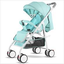 IIILOVEBABY Baby Stroller 2 in 1 Baby Carriage Car Lightweight Folding 0-3 Year Carrinho de bebe Poussette Kinderwagen 3 en 1