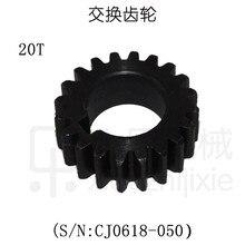 free shipping S/N CJ0618-050  mini lathe gears , Metal Cutting Machine gears lathe gears  20T