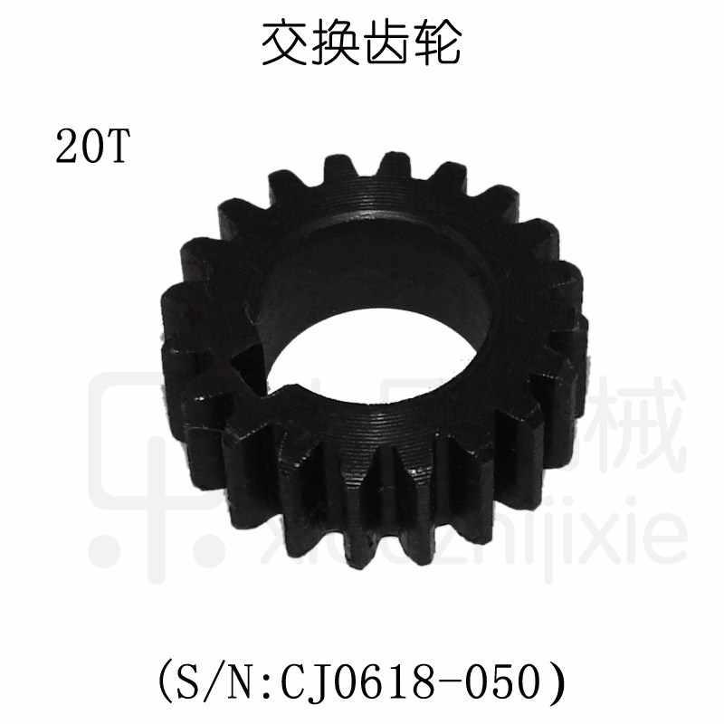 Envío Gratis S/N CJ0618-050 miniengranaje de torno, máquina de corte de Metal engranajes de torno 20T