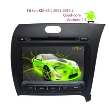 Android 4.4 APP Touch Screen Navigator Logo GPS Capacitive Video Car DVD Autoradio Stereo PC Radio FM AMP Bluetooth For Kia K3