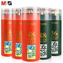 M&G Oil/Aqua Color Pencil 12/18/24/36/48Colors Non-toxic Colored Pencils Lapis De Cor Artist Painting School Drawing Sketch Art