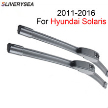 SLIVERYSEA Wiper Blades For Hyundai Solaris 2011-2016 26''+16'' High Quality Iso9001 Natural Rubber Clean Front Windshield F03 qeepei front wiper blades for fiat ducato 2006 2016 pair 26 22 high quality natural rubber clean windshield wiper cpc114