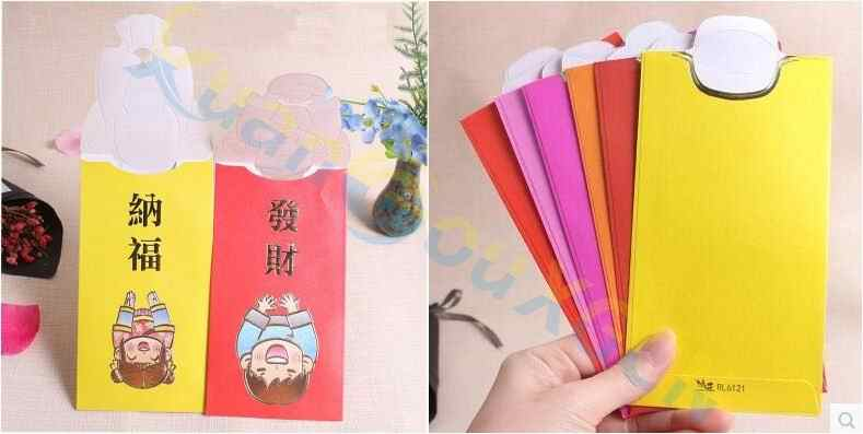 3D Cartoon God of Wealth 2020 chinese new Year spring festival Red envelope gift money packet party red pocket lucky money bag