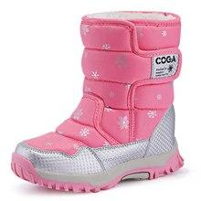 SKHEK/зимние сапоги для девочек; Водонепроницаемые зимние детские ботинки; Теплая обувь с плюшевой подкладкой для девочек; Нескользящая обувь; Яркие цвета; Черный, красный, фиолетовый