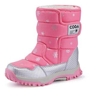 Image 1 - SKHEK/зимние сапоги для девочек; Водонепроницаемые зимние детские ботинки; Теплая обувь с плюшевой подкладкой для девочек; Нескользящая обувь; Яркие цвета; Черный, красный, фиолетовый