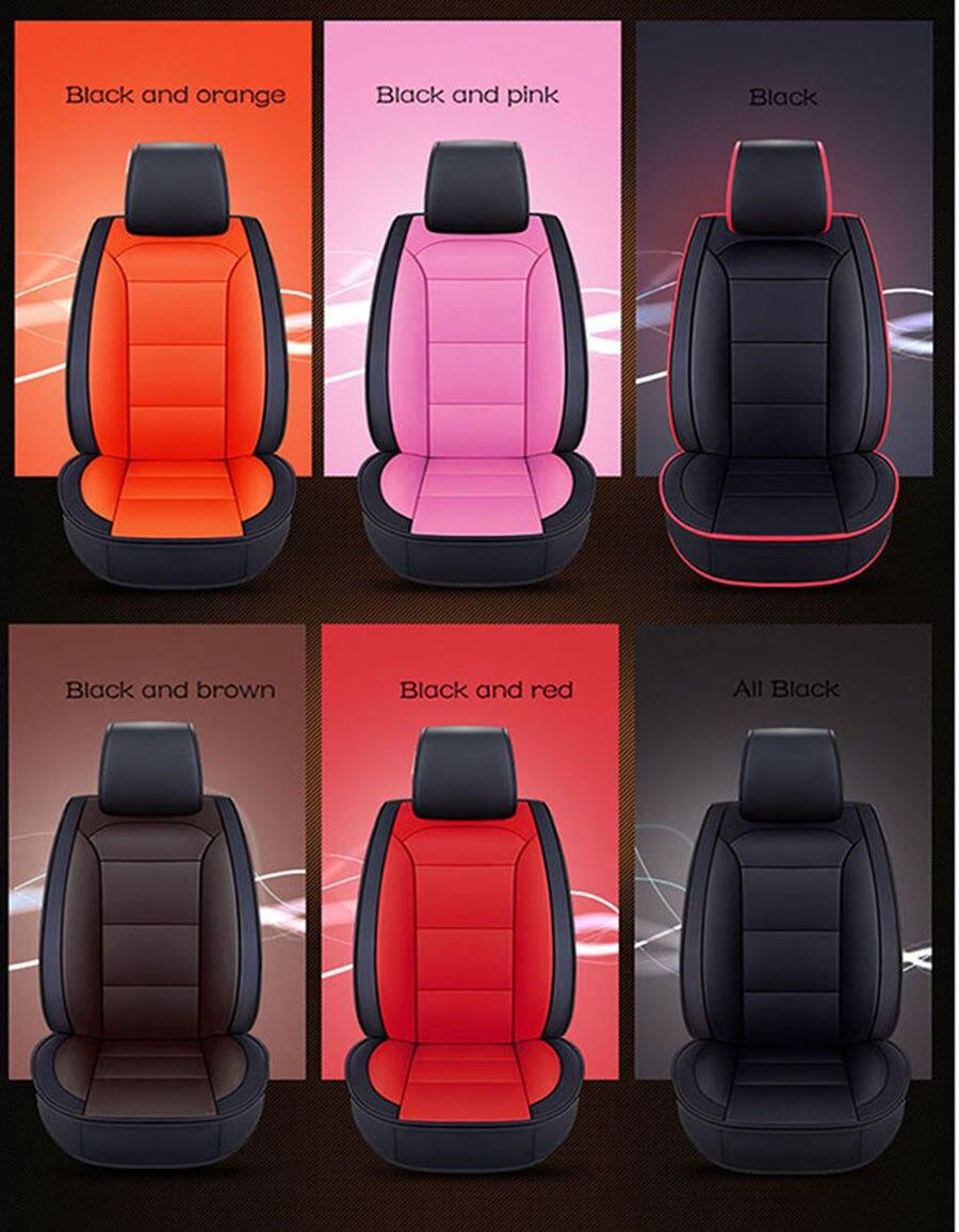 car seat cover (1)