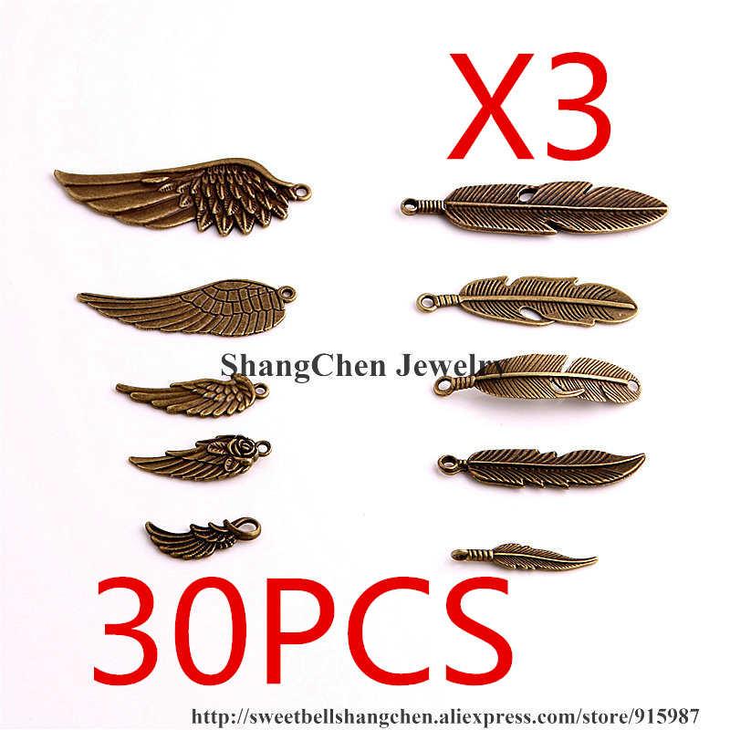 30 peças de Bronze Do Vintage de Metal Pequenas Asas & Pena Encantos para Fazer Jóias Diy Liga de Zinco Mix Asas De Penas Pingente encantos H3004