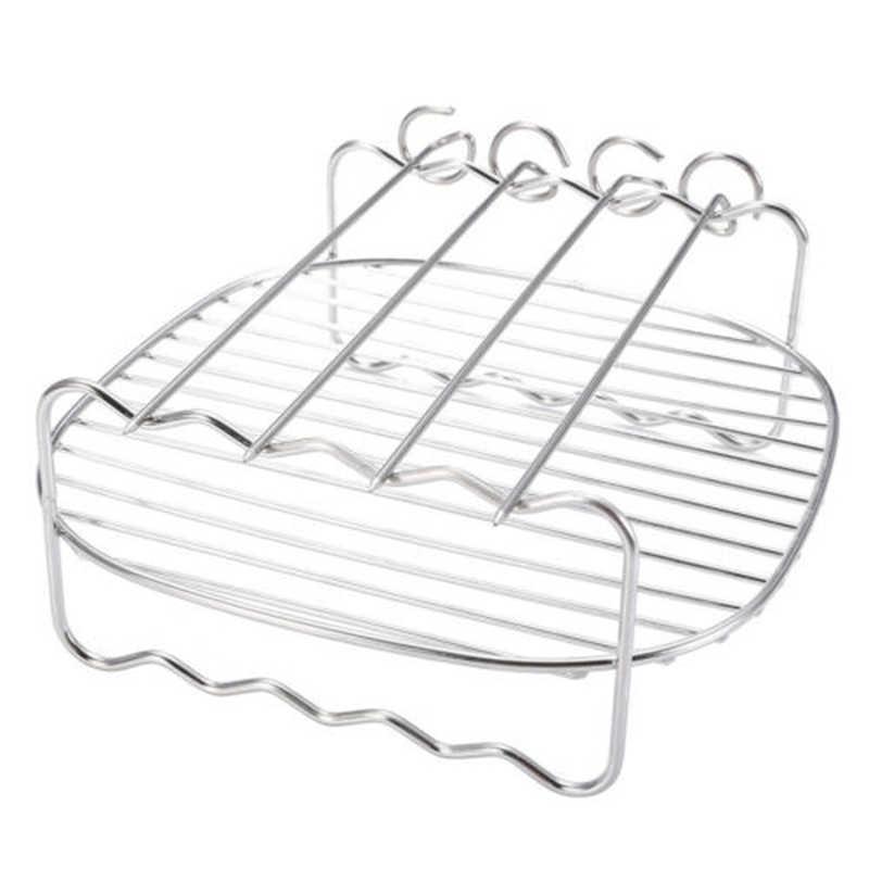 Гриль + штифты для Philips Air Fryer 8 дюймовый двухслойный гриль из нержавеющей
