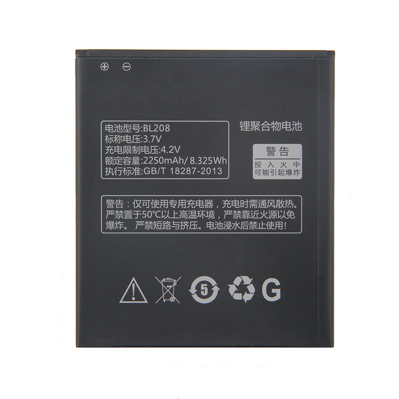 Original High Quality BL208 Battery For <font><b>Lenovo</b></font> <font><b>A616</b></font> A690E S920 2250mAh image