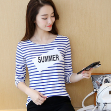 2xl plus size tops blusas feminina spring summer 2016 korean fashion women stripe long sleeve letters tshirts female A0993