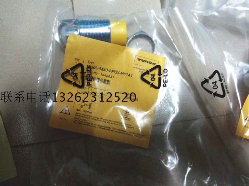 NI30U-M30-AP6X-H1141 NI30U-M30-AN6X-H1141 Turck  New High-Quality Proximity Switch Sensor NI30U-M30-AP6X-H1141 NI30U-M30-AN6X-H1141 Turck  New High-Quality Proximity Switch Sensor