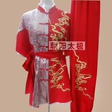 Customize Chinese wushu uniform Kung fu clothing Martial arts suit clothes taolu outfit for men women children girl boy kids