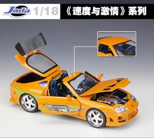 Image 3 - Pada1: 18 brinquedos rápidos e furiosos diecast, carro de brinquedo de metal 1995, toyota supra, liga de estrada, modelo de corrida, carro de brinquedo para crianças presentes