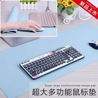 KH PU Leather Waterproof Office Desk Pad Keyboard Mats Gaming Computer Peripherals Mouse Pad 900*450 mm (size: XL)