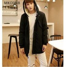 Men Jacket 2017 Casual Men Brand Hooded Collar Jacket Winter Long Parkas Coat Fashion Thick Warm Man Bomber Jackets And Coats