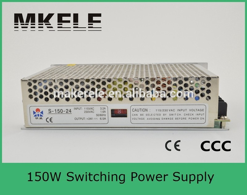 SD-150D-12 ce rohs approved 12V 150W dc power supply 12v 150w dc dc smps