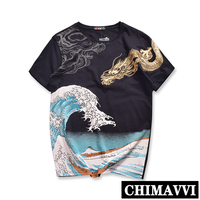 Chinese Wind Embroidered Dragon T shirt Men's Retro Short Sleeve Plus Size Tshirt Men and Women Couples Summer Cotton Tee Tops