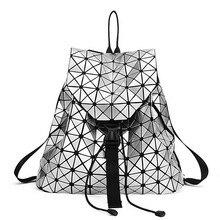 Haute Qualité Mode Femmes sac à dos 2016 Argent géométrique patchwork diamant treillis sac à dos cordon mochila Sacs À Dos Quotidiennes