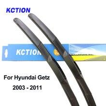 Щетка стеклоочистителя Передняя гибридная Для hyundai getz сменный
