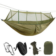 Ultralight Mosquito Net Hammock Hamak Swing Hamak Swing Hanging Sleeping Bed Furniture Portable Chair With Strap And Carabiner(China)