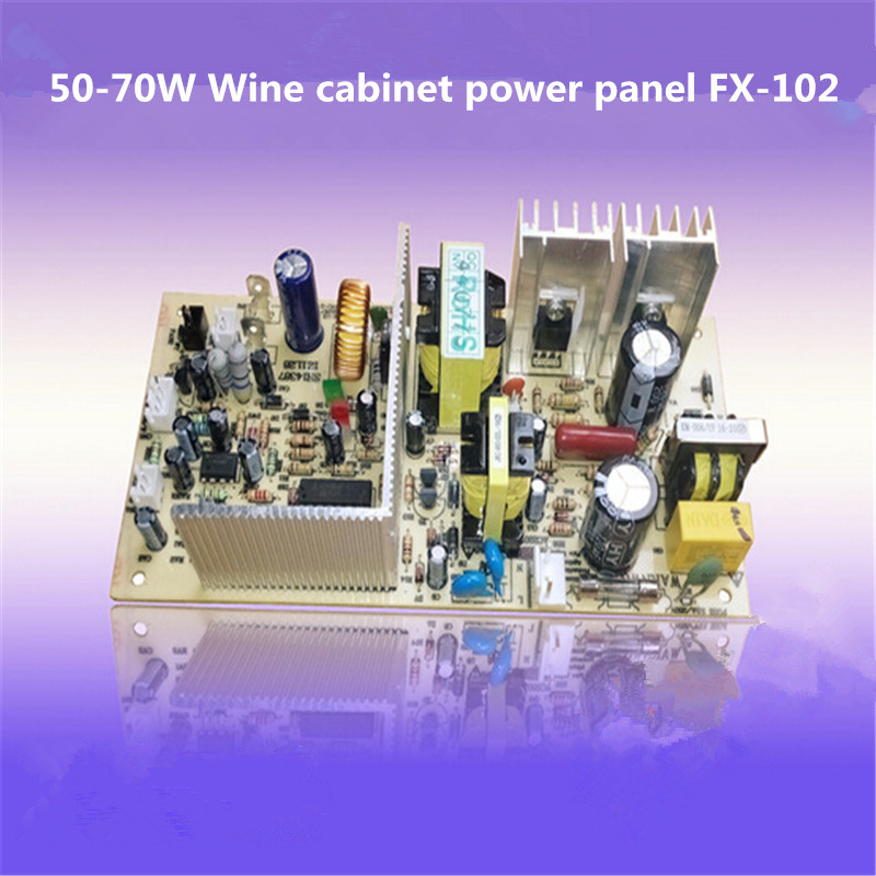 FX-102 70W Freezer Wine Circuit Board Electric Cooler Power Supply - Haifei store
