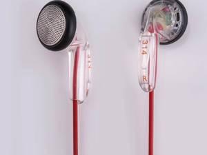 Image 3 - Paiaudio PR1 High Fidelity Sound Quality Stereo Earphone Earbud