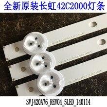 10 adet/grup Changhong için 42C2000 ışık çubuğu SVJ420A76 REV04 5LED 140114 LCD arka bar 47CM 100% yeni