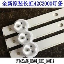10Pieces/lot for Changhong 42C2000 light bar SVJ420A76   REV04 5LED 140114 LCD backlight bar 47CM  100%new