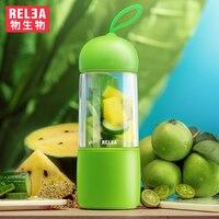 Portable electric juicer flask Fruit Electric Juicer bottle Mini USB Rechargeable Vegetable Juice bottle multifunctional Juicer