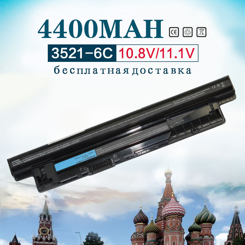 11.1V Laptop Battery For Dell inspiron 3521 2521 2421 17R 5721 17 15R 3721 5521 15 3521 14R 5421 VR7HM W6XNM X29KD MR90Y xcmrd russian ru version keyboard for dell inspiron 15 3521 15 3537 15r 5521 m531r 5535 15 3537 15r 5537 15r 5521 laptop