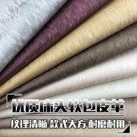 Silk Fabric Artificial Background Wall Material Hard Bag Sofa Furniture Decorates The Diy Door Waterproof Cloth Leather Fabric