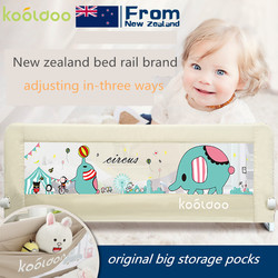 150 200cm baby bed rails can be turn down anti diamond base more collision more stable.jpg 250x250