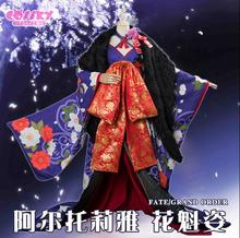 Japanese Anime Hot Game Fate Grand Order Fgo Altria Pendragon Saber Kimono Cosplay Costume Woman Dress nendoroid fate grand order saber altria pendragon 600 pvc figure collection model toy 10cm kt3301