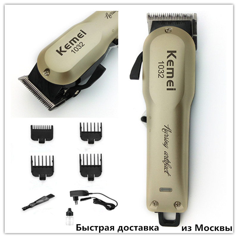 110v-240v Turbocharged Rechargeable Hair Clipper Professional Hair Trimmer For Men Electric Cutter Hair Cutting Machine Haircu 4