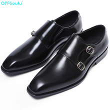 QYFCIOUFU 2019 New Fashion Brand Double Monk Strap Shoes Business Mens Black / Brown Genuine Leather Elegant Office