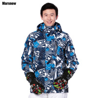 Marsnow New 30 Warm Skiing Jackets Winter Thicken Windproof Outdoor Hiking Sports Waterproof Snowboard Jacket For