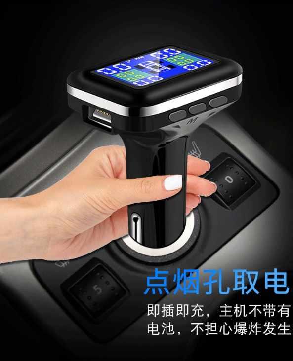 Sistema de Monitoreo de presión de neumáticos TPMS coche inteligente encendedor de cigarrillos pantalla LCD Digital sistemas de alarma de seguridad automática presión de neumáticos