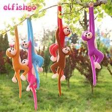 60CM Kawaii ארוך זרוע זנב קוף ממולא בובת קטיפה צעצועי וילונות תינוק להרגיע ישן בעלי החיים בובת יום הולדת מתנות